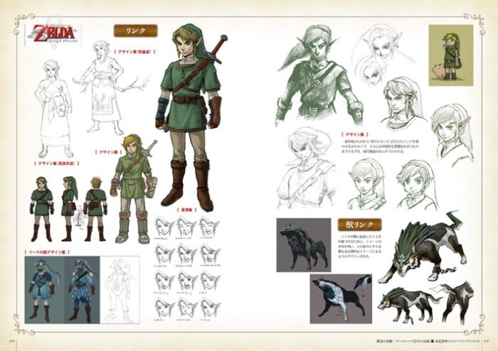 Cette double-page est consacrée à la recherche du design du Link présent dans Twilight Princess