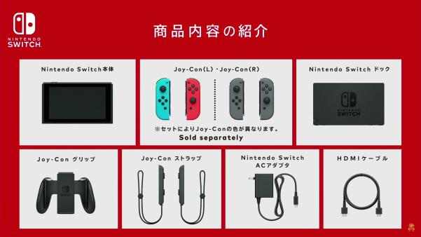Le contenu de la Switch est au final assez complet. En fait, pour le prix, il ne lui manque qu'un jeu...